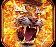 Свирепый огненный тигр logo
