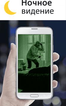Alfred видеонаблюдение камера скриншот 3