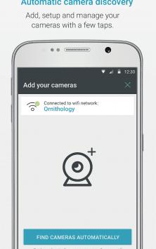 DLink IP Cam Viewer by OWLR скриншот 3