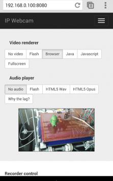 IP-камера скриншот 3