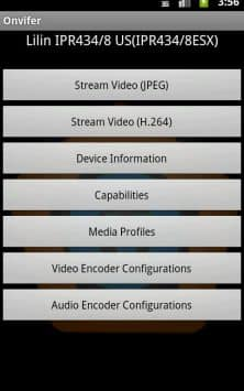 ONVIF контроль и управление IP видеокамерами скриншот 3