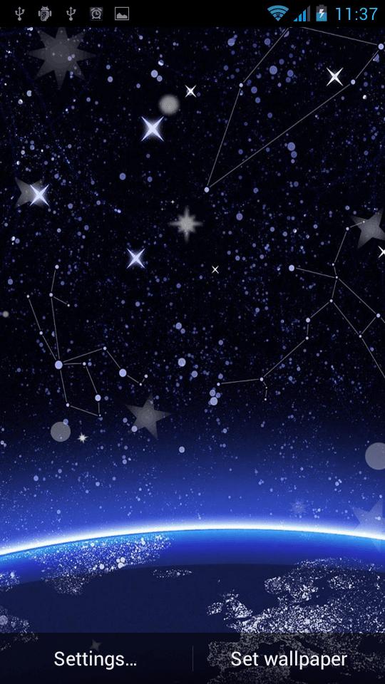Звезды скриншот 4