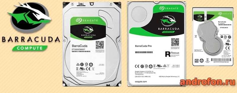 Линейка дисков BarraCuda.