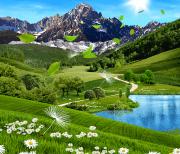 Летний Пейзаж logo