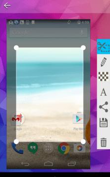 Супер Скриншот Pro скриншот 2