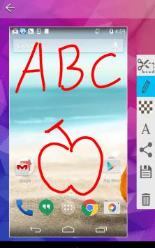 Супер Скриншот Pro скриншот 3