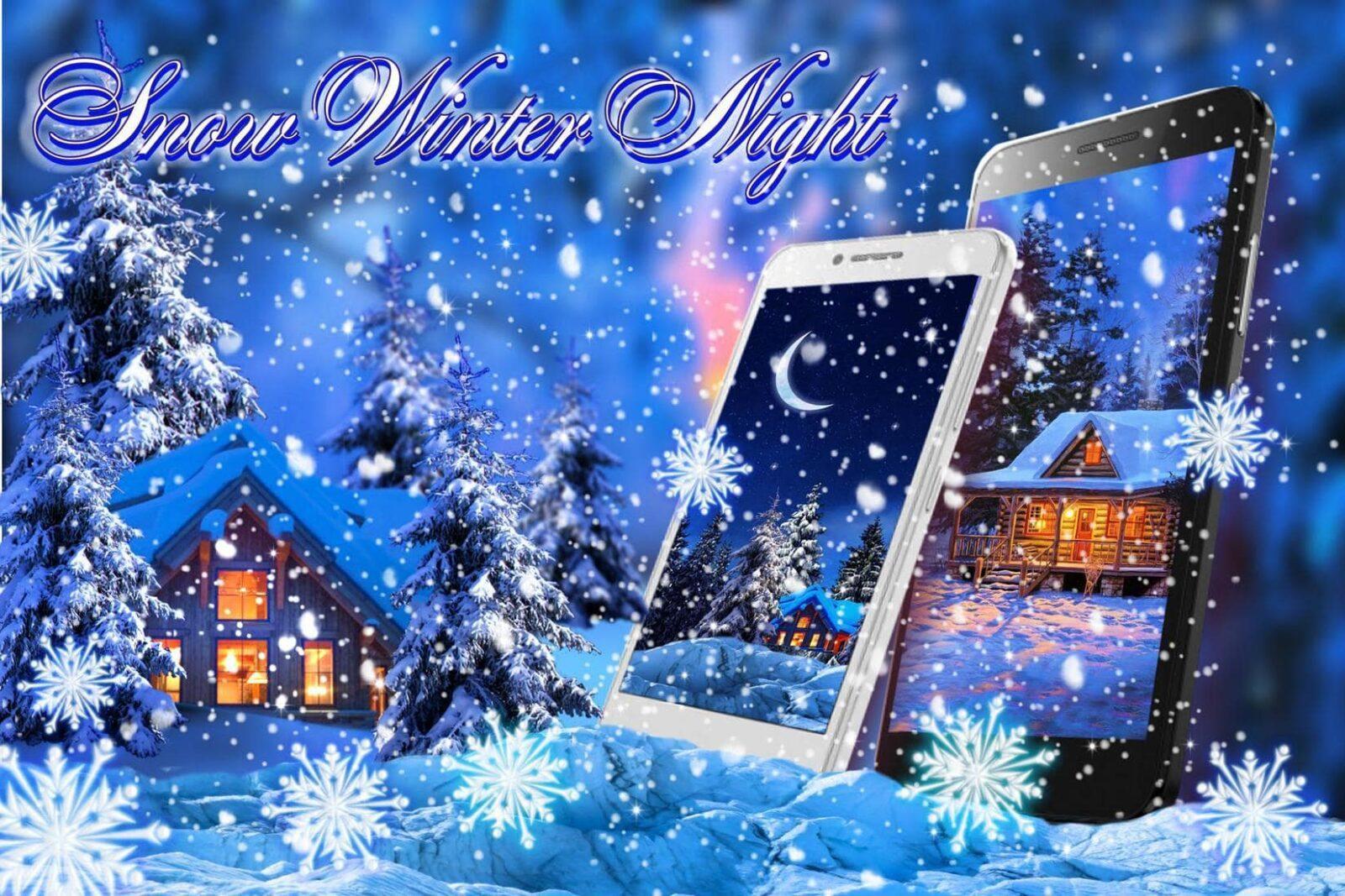 Зима, Снежная Ночь скриншот 1