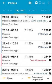 Busradar: поиск автобусных рейсов скриншот 2