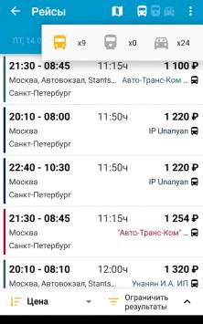 Busradar: поиск автобусных рейсов скриншот 3