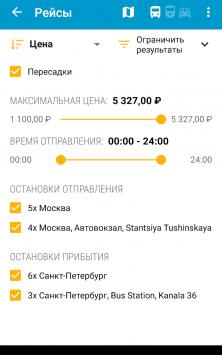 Busradar: поиск автобусных рейсов скриншот 4