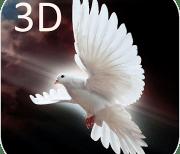 Голубь 3D logo