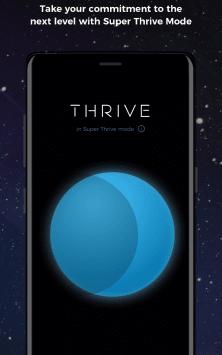 THRIVE AWAY скриншот 4