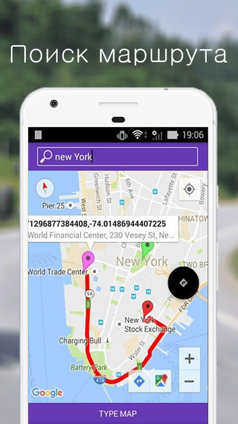 Карта местности скриншот 1