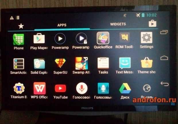Изображение меню смартфона после подключения через HDMI.