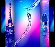 Лучшие HD обои и фоны logo