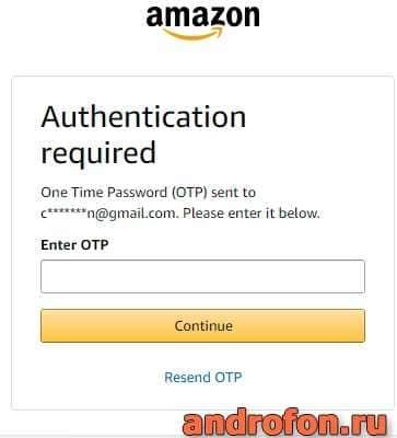 одноразовый пароль для аутентификации.