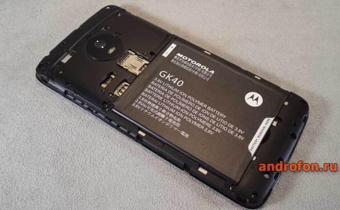 Смартфон со сменной батареей заметно упрощает зарядку полностью севшей батареи.
