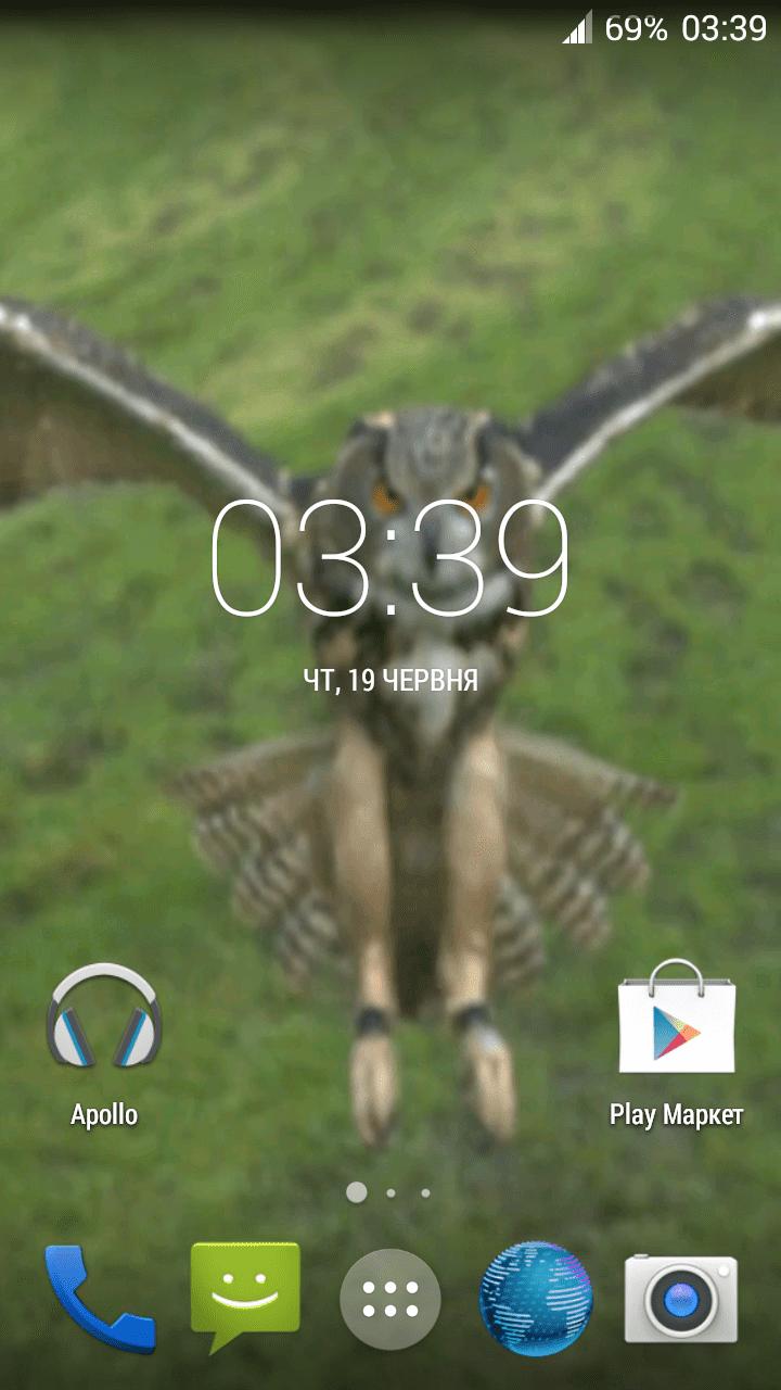 Полет Совы скриншот 1