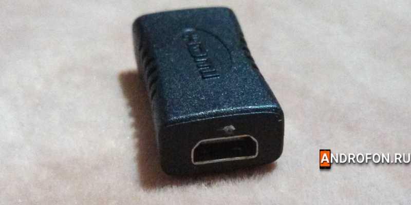 micro-HDMI переходник.