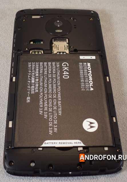 Motorola G5 с аккумулятором съемного типа.
