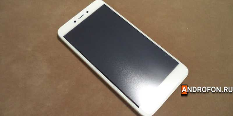 Xiaomi Redmi 4X с матовой плёнкой.