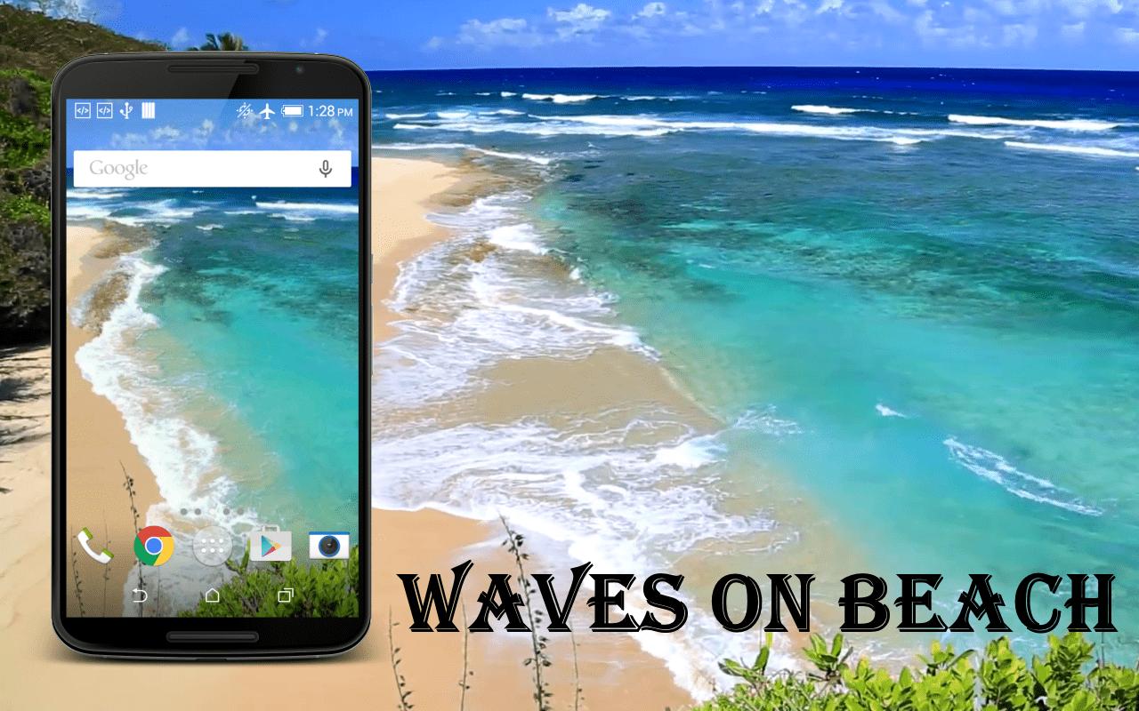 Волны на пляже скриншот 1