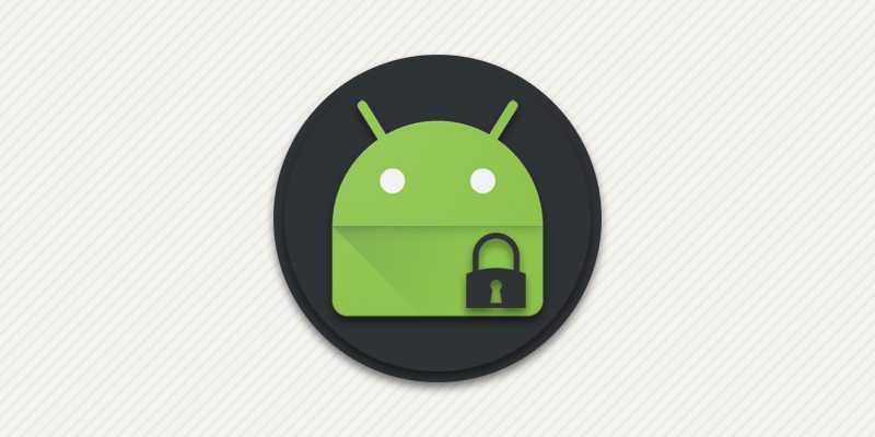 Блокировка приложения на андроид.