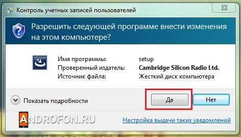 Контроль учетных записей пользователей.