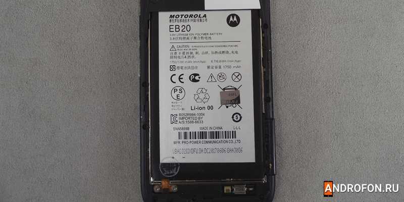 Аккумулятор встроенного типа внутри Motorola Atrix HD.