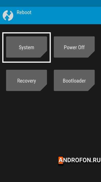 6 способов включить телефон без кнопки включения