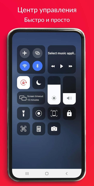 Пункт управления IOS 13 - Экран записи экрана