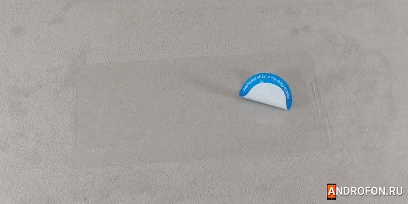 Наклейка для удаления пыли.