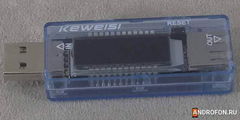 USB тестер Keweisi - один из наиболее доступных и удобных в эксплуатации тестеров.