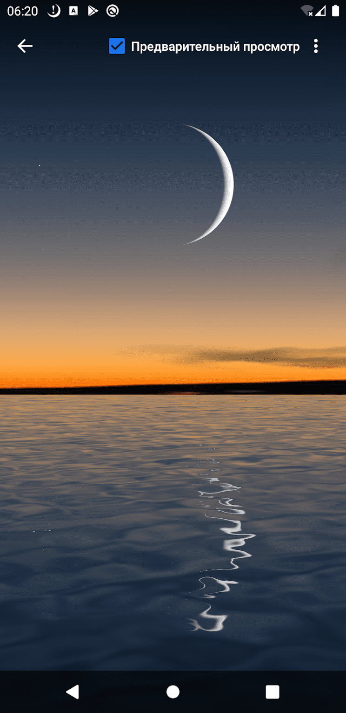Luna nad скриншот 1