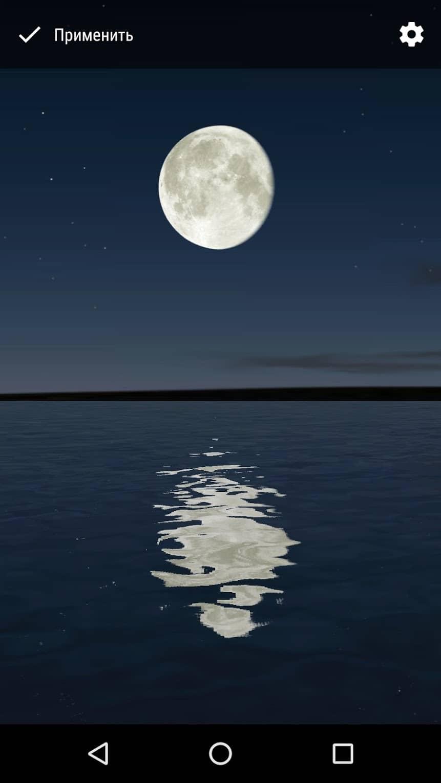 Luna nad скриншот 3
