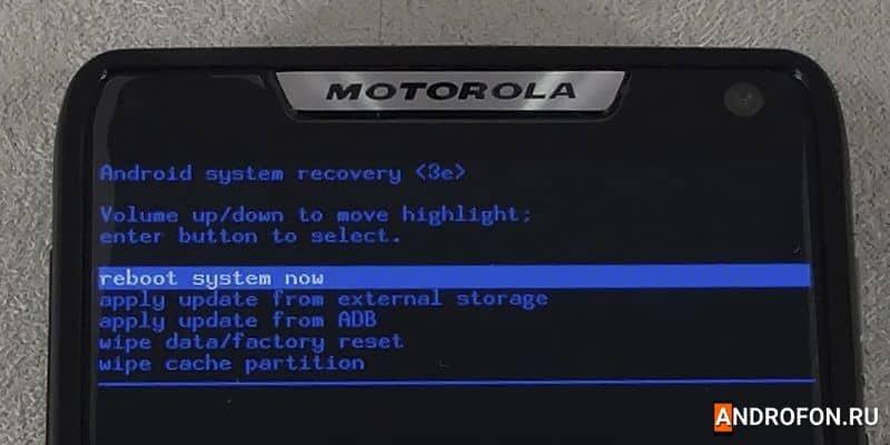 Перезапуск телефона в операционную систему.