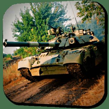 Tanks logo
