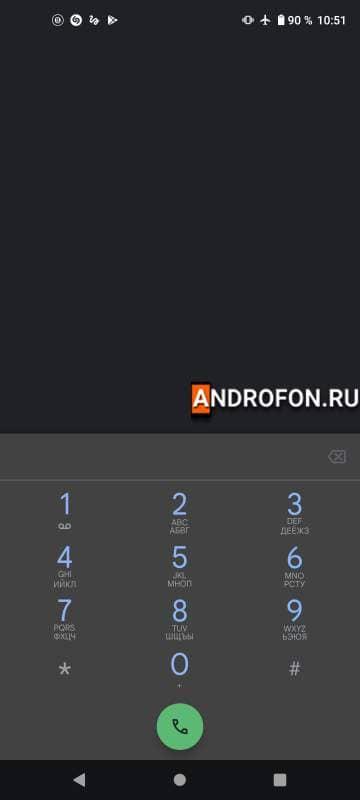 Телефон Google