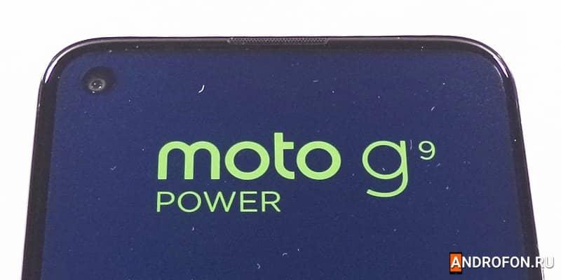 Экран Motorola G9 Power.