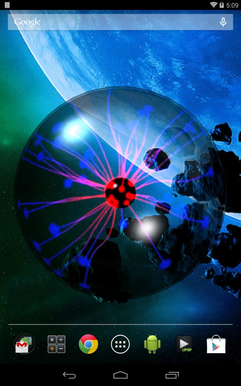 Plasma скриншот 1
