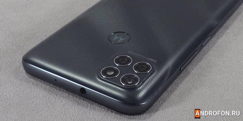 Верхний торец Motorola G9 Power.